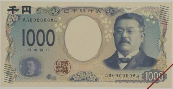新紙幣をデザインした人(デザイナー)は誰?評判や感想をチェック!