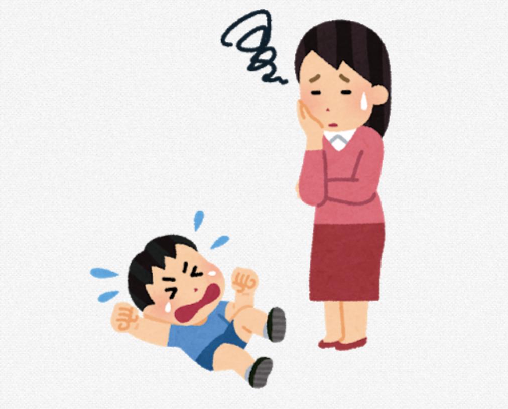 子育て中の息抜きにおすすめな方法5選!育児に疲れたママは必見!