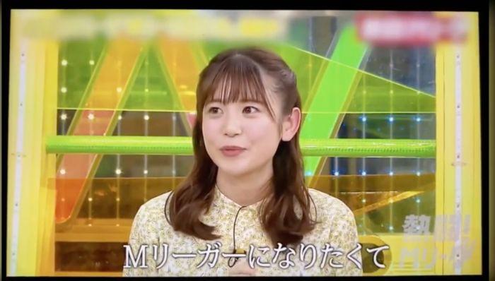 武田雛歩 麻雀