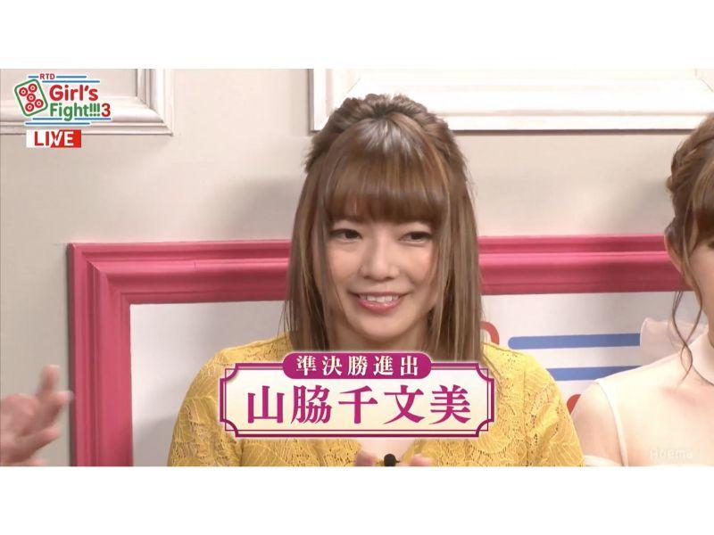 山脇千文美は結婚してるの?年齢や出身などプロフィールも紹介!